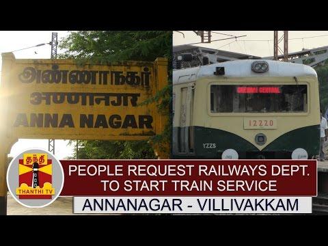 Chennai-Traffic-People-Request-Railways-Dept-to-start-Train-Service-Between-Anna-Nagar-Villivakkam