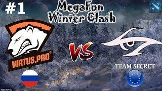 ВП пикнули ТЕЧИСА против СИКРЕТ | Virtus.Pro vs Secret #1 (BO3) | MegaFon Winter Clash