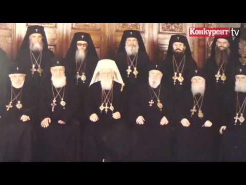 Отец Николай: Поклон пред митрополит Калиник