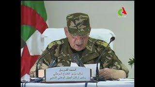 Ahmed Gaïd Salah insiste sur la tenue des présidentielles du 4 juillet- Canal Algérie