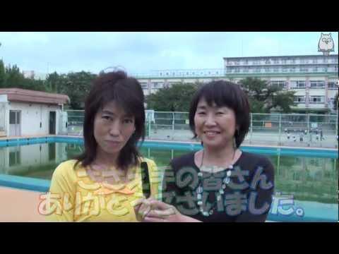 Takamatsu Elementary School