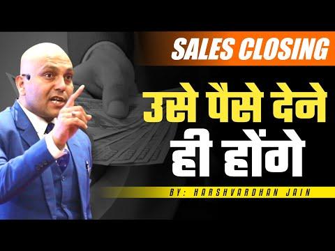 Sales Closing | उसे पैसे देने ही होंगे | Harshvardhan Jain