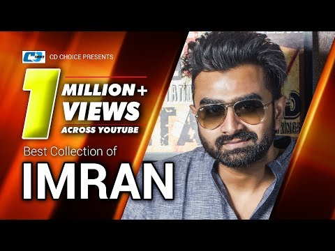 Download Best Collection Of IMRAN | Super Hits Album | Audio Jukebox | Bangla Song 2017 HD Mp4 3GP Video and MP3
