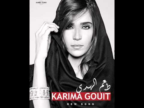 &lt;a href=&quot;/en/star-academy/listen-karima-gouits-religious-chant-taom-el-hada-21136&quot; title=&quot;&quot;&gt;Listen To Karima Gouit&amp;#039;s Religious Chant &amp;quot;Taom El Hada&amp;quot;&lt;/a&gt;