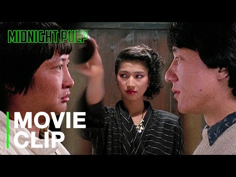 Jackie Chan and Sammo Hung infiltrate Japanese mob! | [HD] Clip from 'My Lucky Stars'
