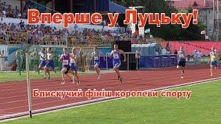 Чемпіонат України з легкої атлетики, 16-19 червня 2016 р.