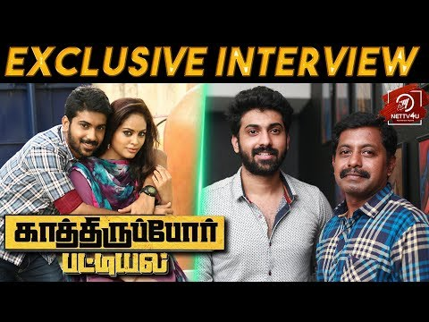 Exclusive Interview With Kathiruppo ..