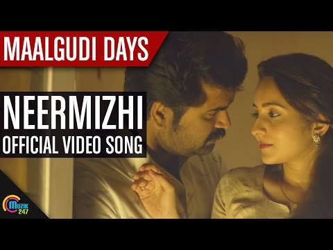 Neermizhi Song Video HD - Maalgudi Days, Anoop Menon, Bhama