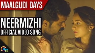 Neermizhi Song Video HD - Maalgudi Days, Anoop Menon, Bhama