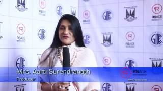 Aarti Surendranath Speaks About RSACE