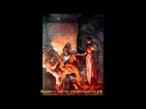 Евангелие феодосия, сына дионисия