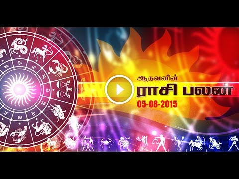 Tamil Horoscope 05-08-2015