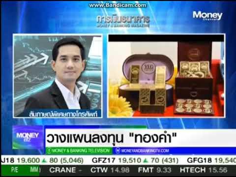 Money Biz By YLG 18-12-60