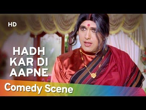 Hadh Kar Di Aapne - Govinda - Comedy Scene - गोविंदा की सबसे सुपरहिट धमाल कॉमेडी - # Shemaroo Comedy