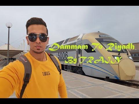 DAMMAM To RIYADH Train Experience Vlog   Raza Alfardan Vlogs   Vlog30