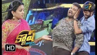Cash | 24th  March 2018   | Full Episode | ETV Telugu