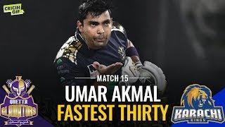 Match 15: Quetta Gladiators vs Karachi Kings | Hemani Fastest Thirty
