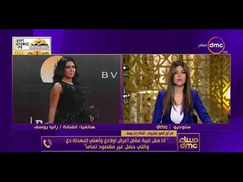 رانيا يوسف عن جدل الفستان: لست بحاجة إلى لفت الانتباه بهذه الطريقة