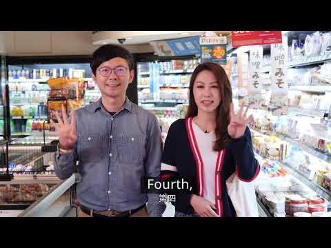 Coronavirus Advice for Grocery Shopping 買菜也防疫篇(英語版)