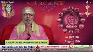 Weekly Rasi Phalalu 2017 August 6th – August 12th 2017