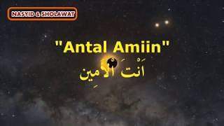 Sholawat Merdu Menyentuh Qalbu~Antal Amin