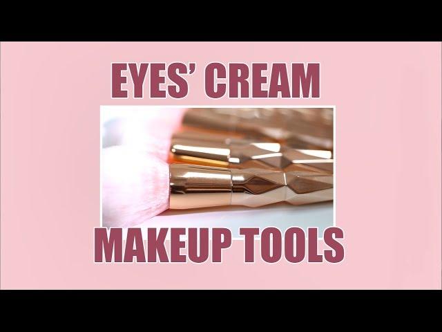 ZAFUL Eyes' Cream MakeUp Tools