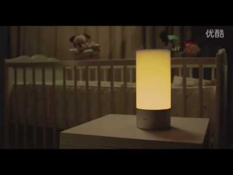 Fantastic colors: Yeelight Bed Lamp By Xiaomi