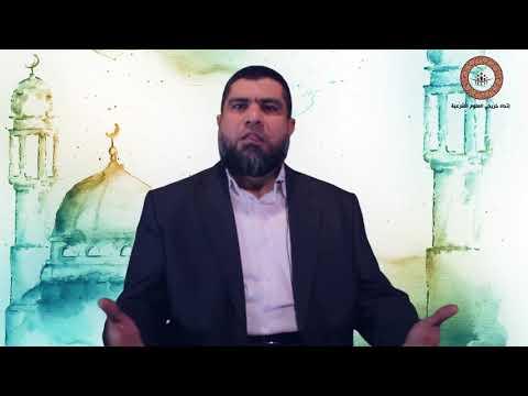 رمضان والشعور بالغير – د أيمن شعباني