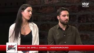 UNDERGROUND επεισόδιο 16/1/2018