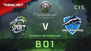 Team Spirit vs Vega Squadron, The International 2018, Закрытые квалификации | СНГ