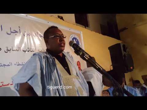 الخلافات داخل UPR روصو ساعدت الخصوم لسنوات – فيديو