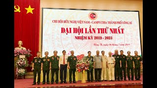 Đại hội Chi Hội hữu nghị Việt Nam - Campuchia thành phố Uông Bí lần thứ nhất