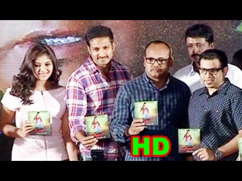 Geethanjali Movie Audio Launch