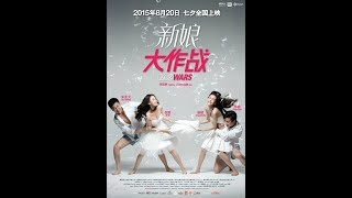Nonton Chinese Bride Wars 2015 English Sub Film Subtitle Indonesia Streaming Movie Download