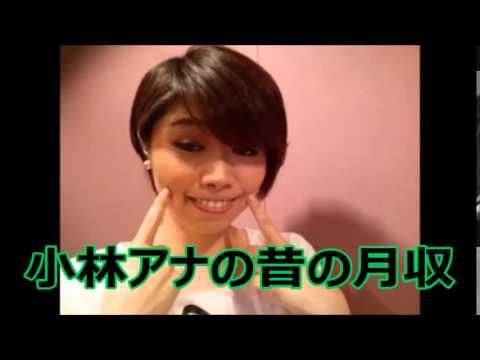 小林アナの画像 p1_19