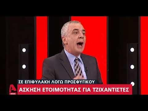 """Video - """"Κόκκινος"""" συναγερμός στην ΕΥΠ για """"τσουνάμι"""" ισλαμιστών στην Ελλάδα"""