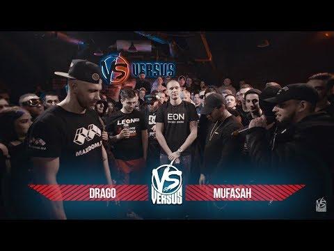 VERSUS BPM: Drago VS Mufasah (видео)
