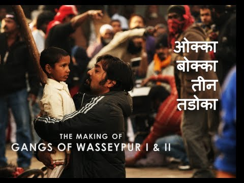 Gangs of Wasseypur - Making Uncut | The Roots of Revenge from Wasseypur | GOW I & II - YouTube