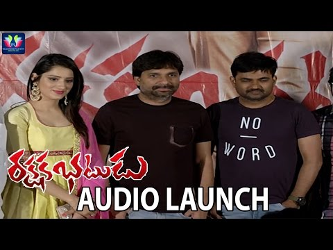 Rakshaka Bhatudu Telugu Movie Audio Launch | Richa Panai | Maruthi | TFC Film News