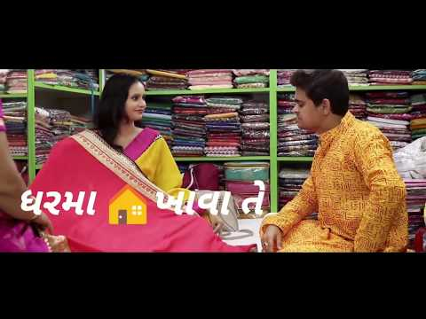 gujarati comedy whatsapp video download