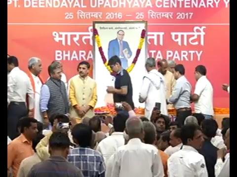 Shri Amit Shah pays tribute to Baba Saheb Ambedkar on his Birth Anniversary at BJP HQ.
