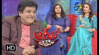 Video Alitho Saradaga| 16th April 2018   | Telugu Singers Kousalya,Vijayalakshmi | ETV Telugu MP3, 3GP, MP4, WEBM, AVI, FLV April 2018