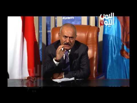 كلمة الزعيم علي عبدالله صالح بمناسبة العيد الوطني 54 لثورة26 من سبتمبر الخالدة