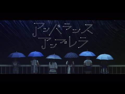 『アンバランスアンブレラ』 フルPV ( 妄想キャリブレーション #妄キャリ )