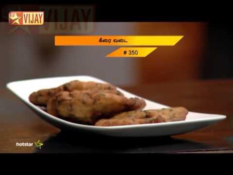 Samayal-Samayal-06-25-16