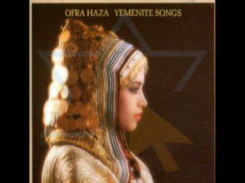 Ofra Haza - Im Nin'alu (Original Version - 1984)