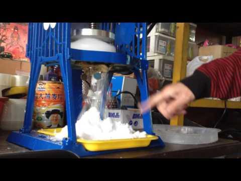 梅花泡泡冰機操作示範