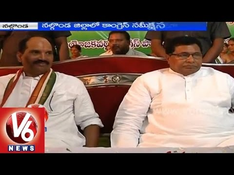Telangana Congress party on district review meetings about general elections  Nalgonda