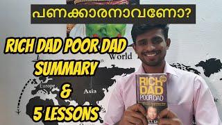 Video RICH DAD POOR DAD SUMMARY AND 5 LESSONS!|പണക്കാരൻ ഡാഡി പാവപ്പെട്ട ഡാഡി പുസ്തക സാരാംശം!!! MP3, 3GP, MP4, WEBM, AVI, FLV Maret 2019
