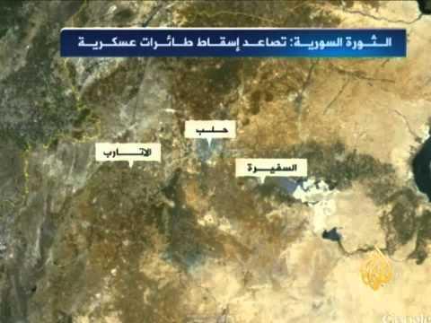 تزايد إسقاط طائرات النظام السوري
